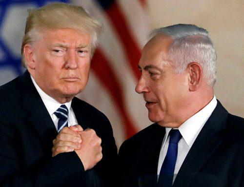 Israel y Estados Unidos acuerdan un plan para los palestinos