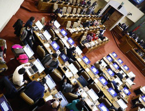 Advierten sobre proyecto de ley express para el salvataje de grandes empresas con dineros de los fondos de pensiones